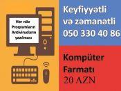 XİDMƏTLƏR kompyuter kursları və təmiri